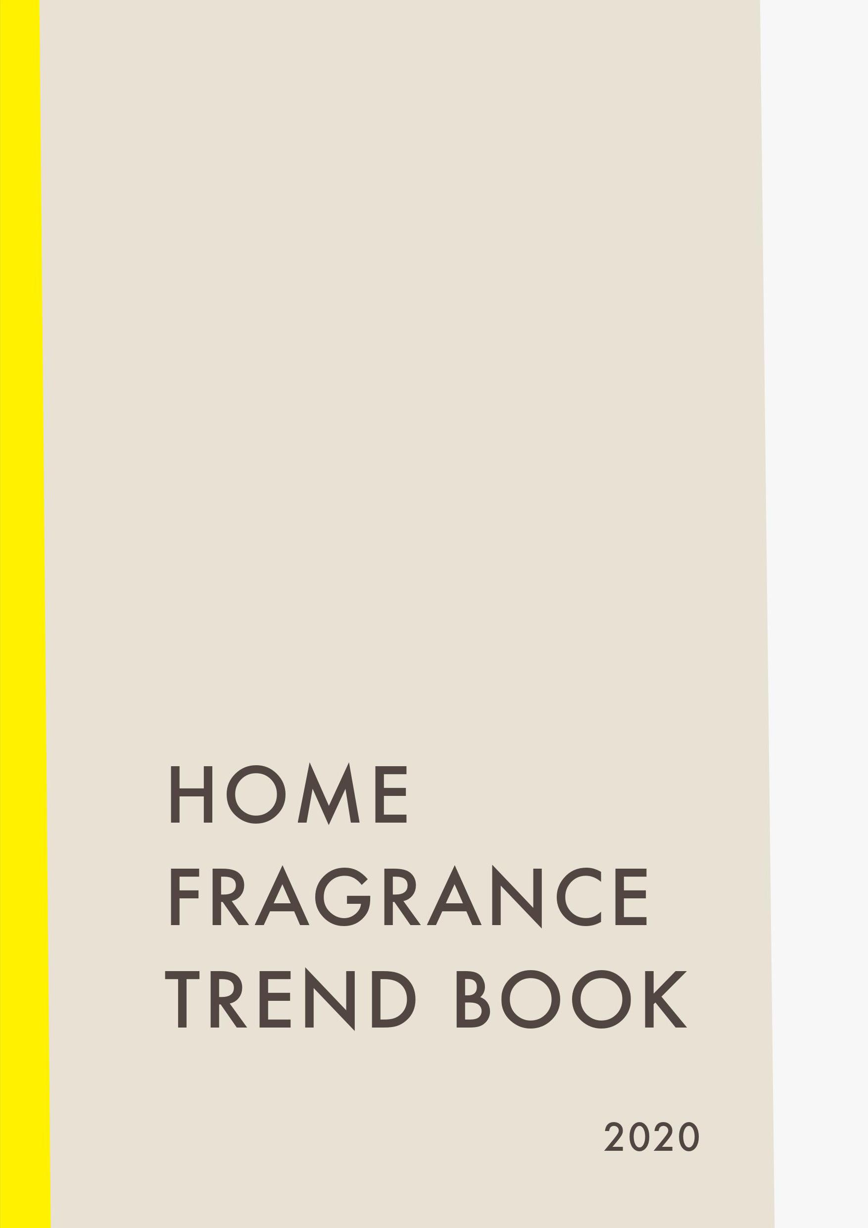 <お知らせ>HOME FRAGRANCE TREND BOOK 2020発表しました