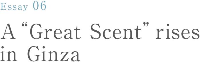 "Essay 06 A ""Great Scent"" rises in Ginza: Yoshihiro Inasaka"