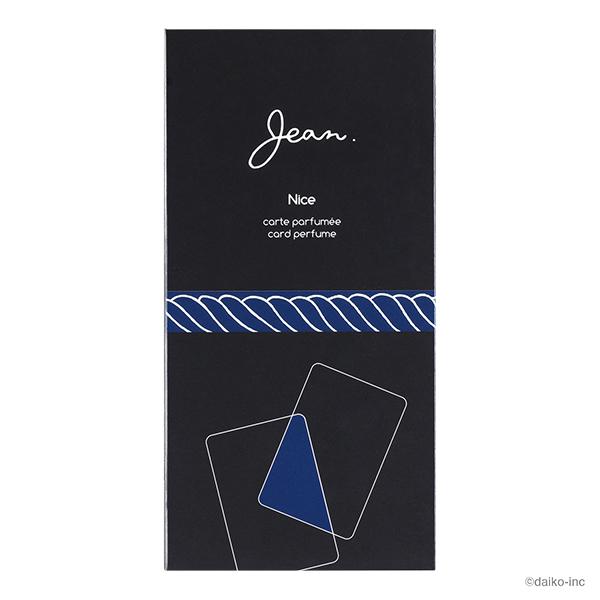 <商品情報>「Jean. カードパフューム」発売のお知らせ